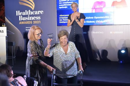 Hellenic Federation of Persons with MS - Healthcare Business Awards Greece